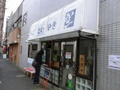 taiyaki_sora_0004.jpg