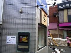 taiyaki_sora_0005.jpg