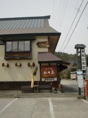 yamaguchiya_0412.jpg