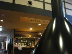 zuisho_0111.jpg