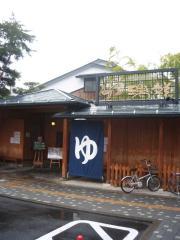 zuisho_0117.jpg