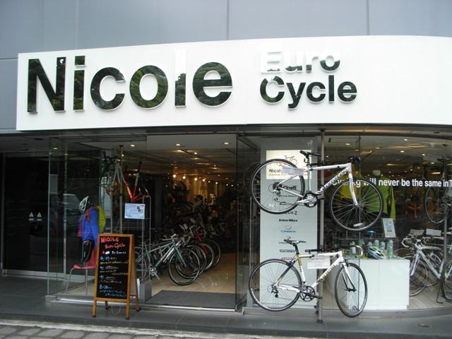 【閉店】Nicole EuroCycle 青山(ニコル ユーロサイクル)
