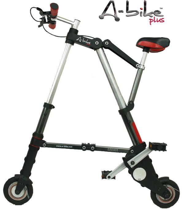 世界最軽量級の折りたたみ自転車、A-BIKE PLUS