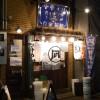 【閉店】BD-1グルメライド 特級中華そば 凪 西新宿店