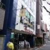 阿佐ヶ谷の自転車屋「フレンド商会」さんに行ってきました