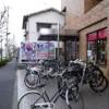 ロードバイク多数取り扱いの「ガラージュ高井戸(Garage高井戸)」
