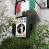 多摩センターのピッツェリア LA PALAまでポタリング