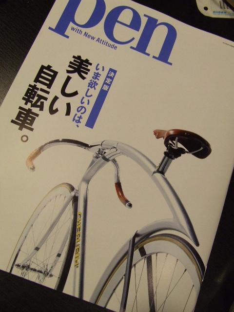 美しい自転車。 「PEN」