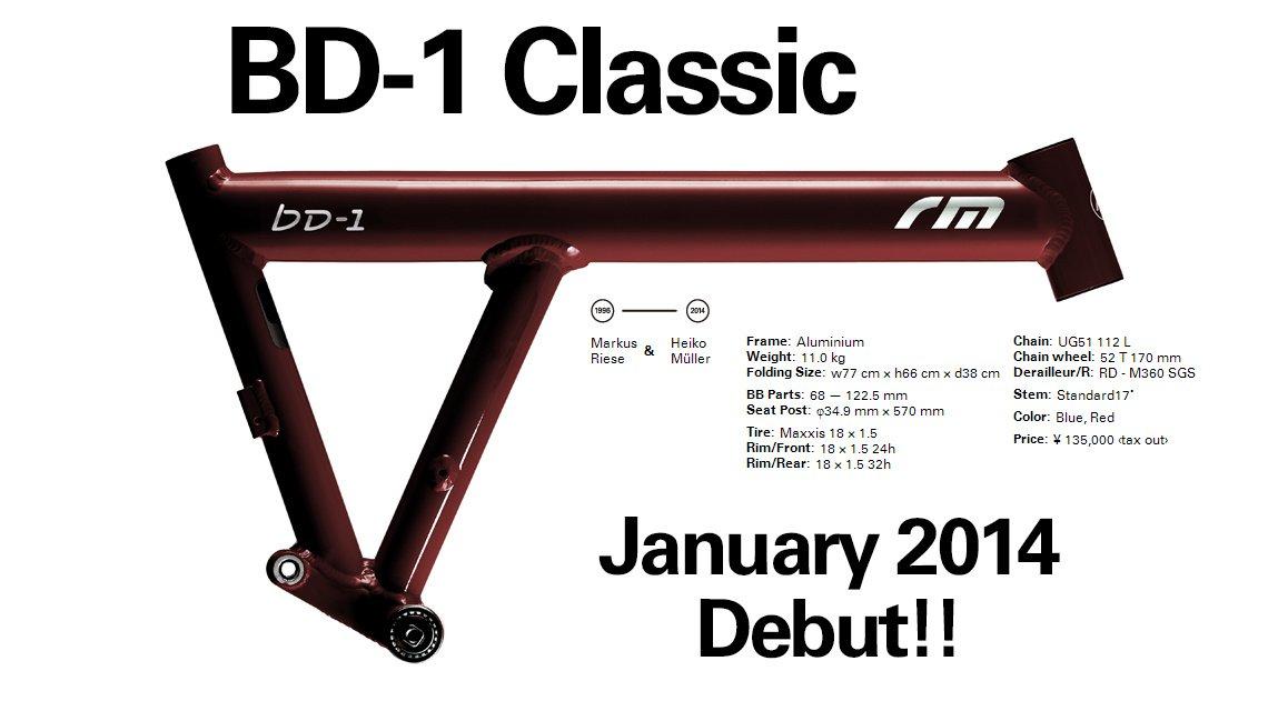 ストレートフレーム復活 BD-1 Classic !!