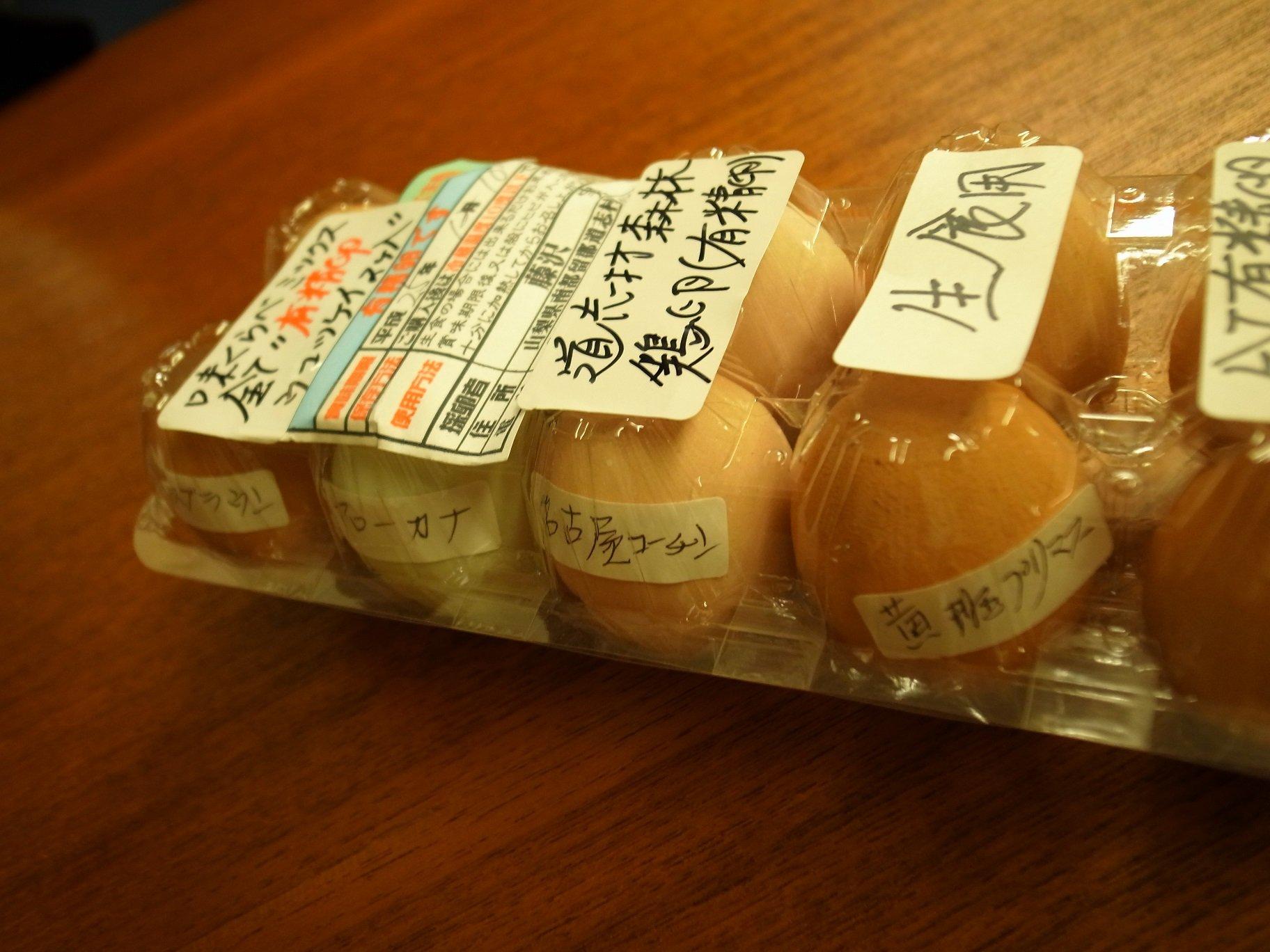 大渡の水汲み所で有精卵を買いました