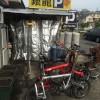 東京・多摩センター近くの永山の中華料理屋『銀龍』へと