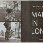 「BROMPTON」の新聞広告