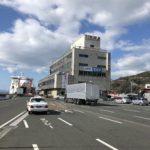 愛媛・八幡浜にて その1(八幡浜港)