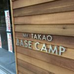 高尾山口近くに、ゲストハウス・カフェバーの「TAKAO BASE CAMP」が近日オープン