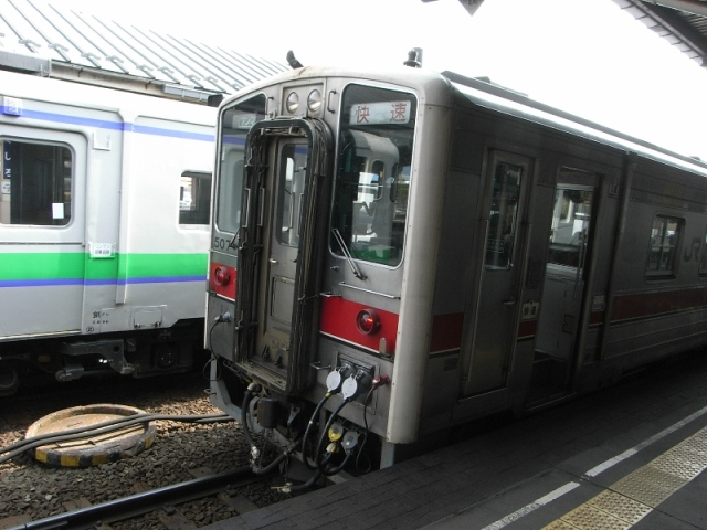 rapid_shiretoko_0228.JPG